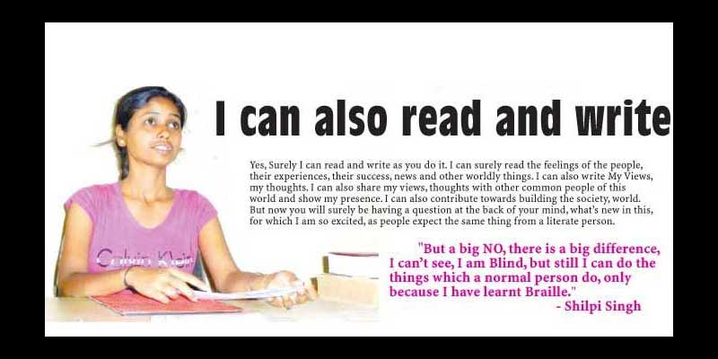 I can also read and write – Shilpi Singh