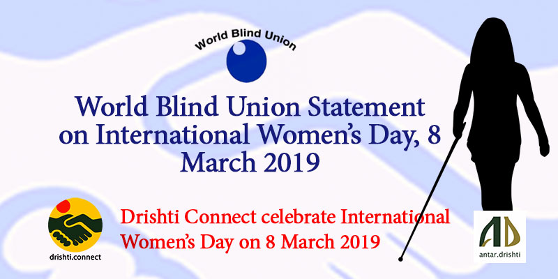 World Blind Union Statement on International Women's Day, 8 March 2019